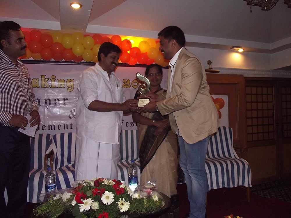 IT entpr of the year 2013 by Health Minister Mr.Shivakumar