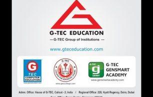 G-TEC PROFILE VIDEO